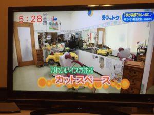 サンテ_知っとくTV4